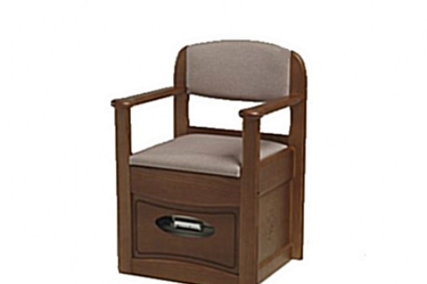 Mersey Armchair Commode